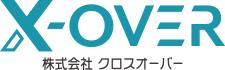 X-OVER 株式会社 クロスオーバー