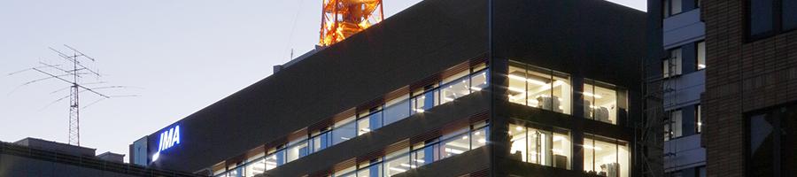 日本能率協会<br>グループの沿革